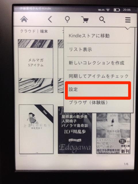 f:id:kun-maa:20130110211154p:plain