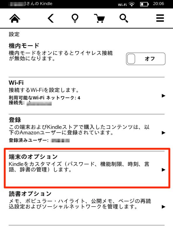 f:id:kun-maa:20130110211246p:plain