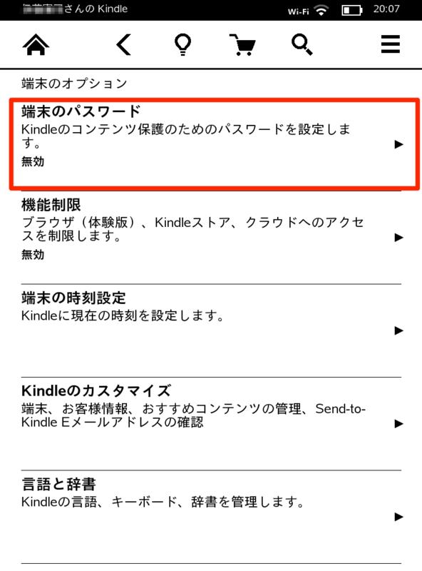 f:id:kun-maa:20130110211341p:plain