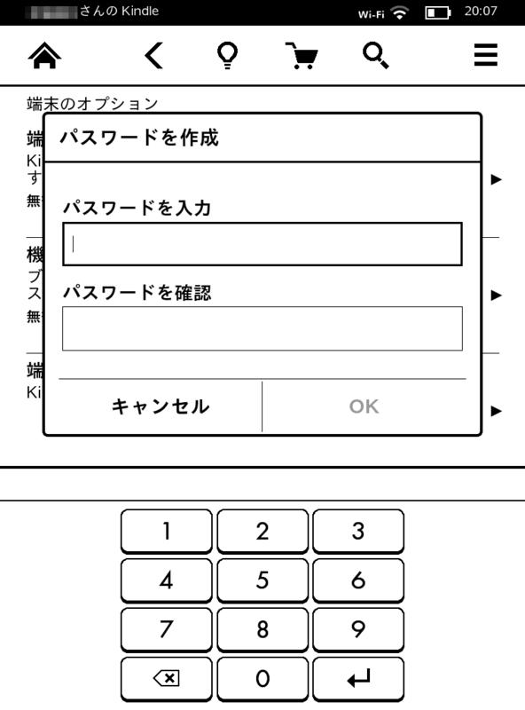 f:id:kun-maa:20130110211439p:plain