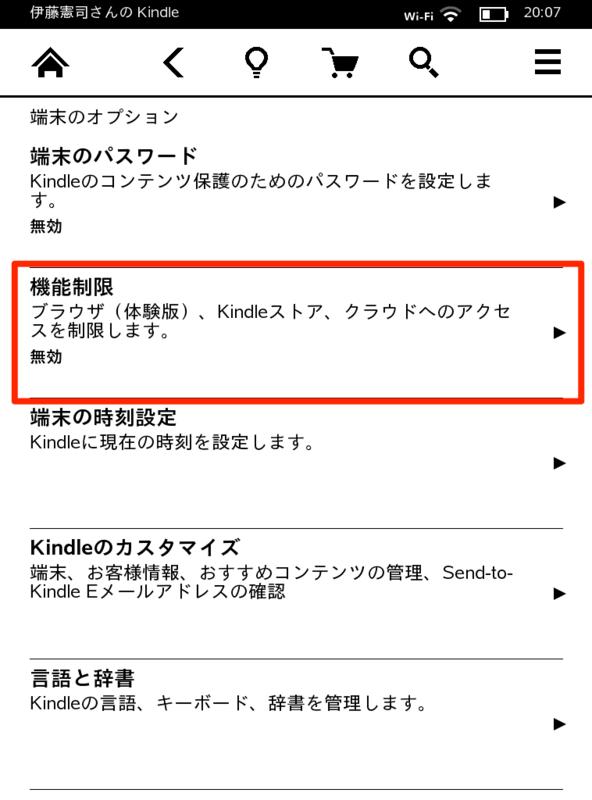 f:id:kun-maa:20130110211637p:plain