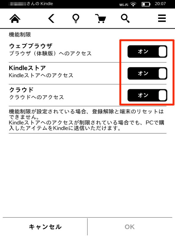 f:id:kun-maa:20130110211940p:plain