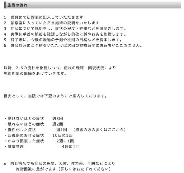 f:id:kun-maa:20130111204242p:plain
