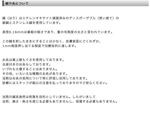 f:id:kun-maa:20130111204322p:plain