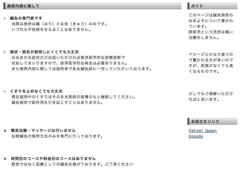 f:id:kun-maa:20130111204357p:plain