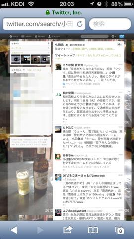 f:id:kun-maa:20130114200602p:plain