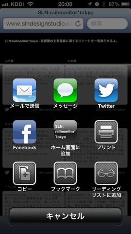f:id:kun-maa:20130114200940p:plain