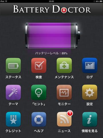 f:id:kun-maa:20130118002303p:plain