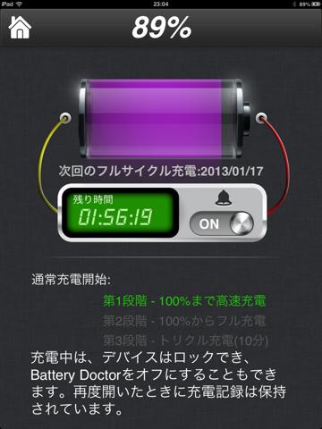 f:id:kun-maa:20130118002346p:plain