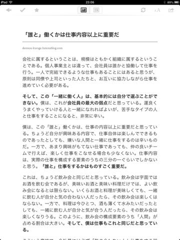 f:id:kun-maa:20130118003731p:plain