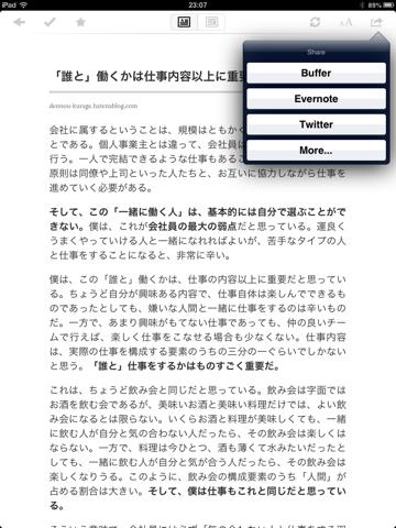 f:id:kun-maa:20130118004139p:plain