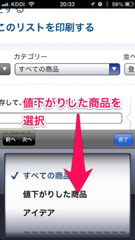 f:id:kun-maa:20130122213626p:plain