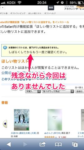 f:id:kun-maa:20130122213811p:plain