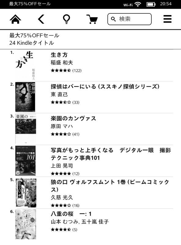 f:id:kun-maa:20130122214448p:plain