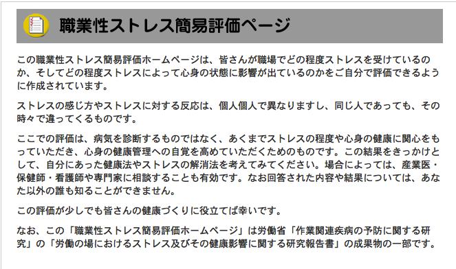 f:id:kun-maa:20130123193956p:plain