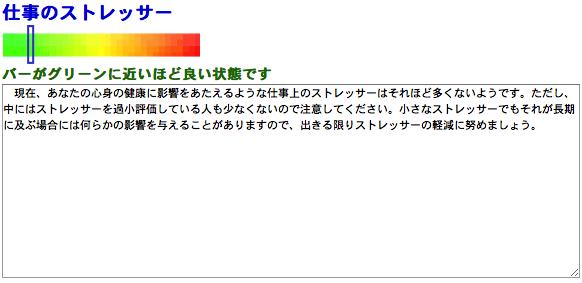 f:id:kun-maa:20130123194222p:plain