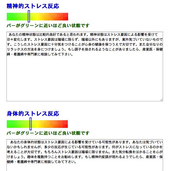 f:id:kun-maa:20130123194912p:plain