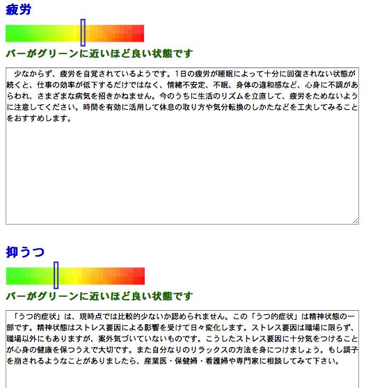 f:id:kun-maa:20130123194920p:plain