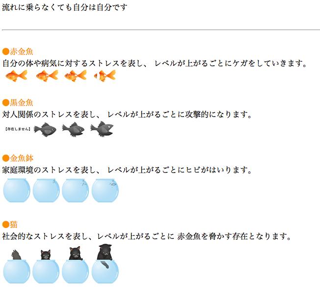 f:id:kun-maa:20130123200546p:plain