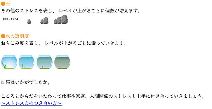 f:id:kun-maa:20130123200602p:plain