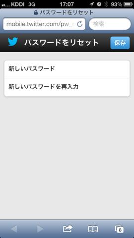 f:id:kun-maa:20130124215159p:plain