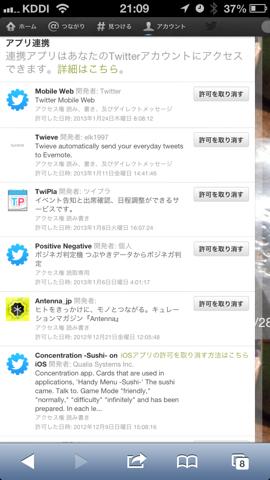 f:id:kun-maa:20130124215340p:plain