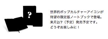 f:id:kun-maa:20130125001420p:plain