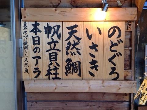 f:id:kun-maa:20130125154507j:plain
