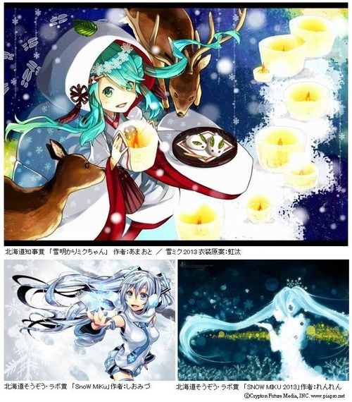 f:id:kun-maa:20130126212524j:plain