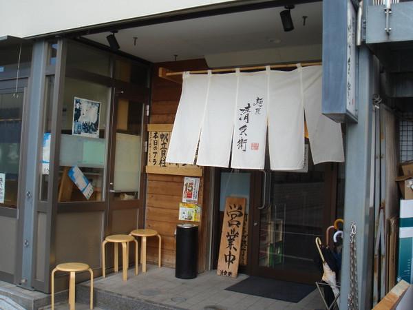 f:id:kun-maa:20130127193317j:plain