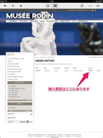 f:id:kun-maa:20130128214620p:plain