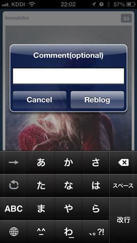 f:id:kun-maa:20130128230029p:plain