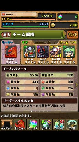 f:id:kun-maa:20130130223118p:plain