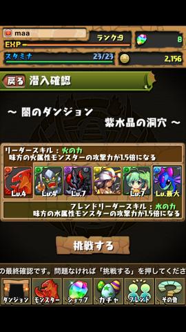 f:id:kun-maa:20130130223452p:plain