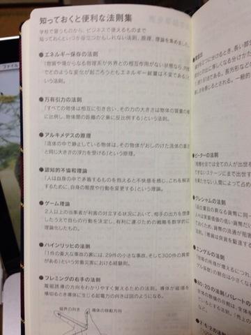 f:id:kun-maa:20130205180557j:plain