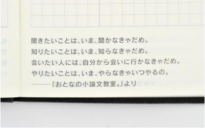 f:id:kun-maa:20130205190115j:plain