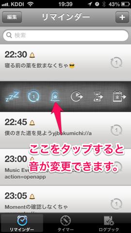 f:id:kun-maa:20130207212746p:plain