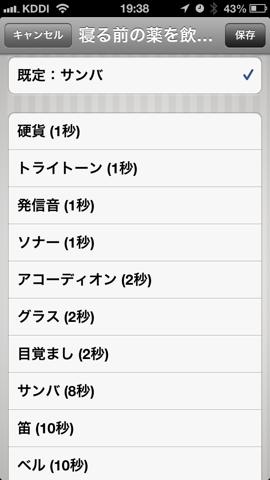 f:id:kun-maa:20130207212858p:plain