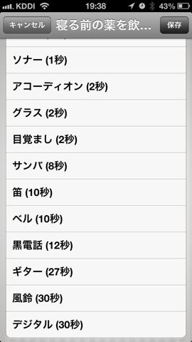 f:id:kun-maa:20130207212916p:plain