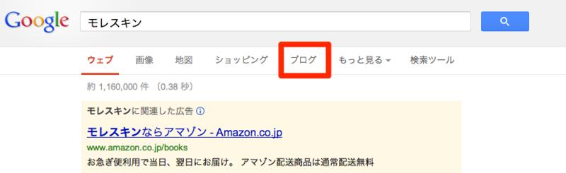 f:id:kun-maa:20130209093541p:plain