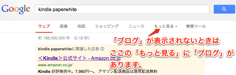 f:id:kun-maa:20130209093828p:plain