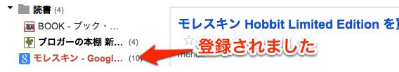 f:id:kun-maa:20130209094258p:plain