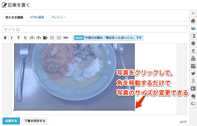 f:id:kun-maa:20130213200940p:plain