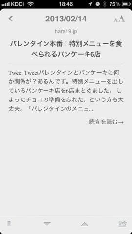 f:id:kun-maa:20130214200024p:plain