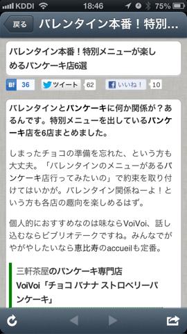 f:id:kun-maa:20130214200141p:plain