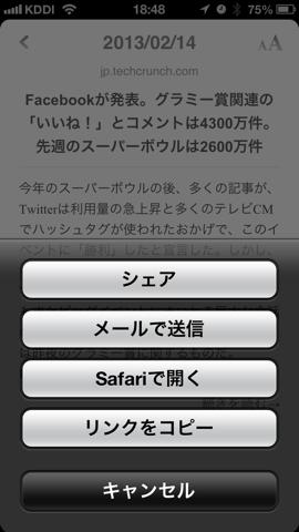 f:id:kun-maa:20130214200405p:plain