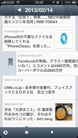 f:id:kun-maa:20130214200642p:plain