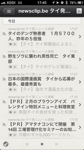 f:id:kun-maa:20130214202402p:plain