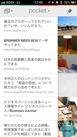 f:id:kun-maa:20130214210607p:plain