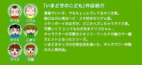 f:id:kun-maa:20130214220901p:plain